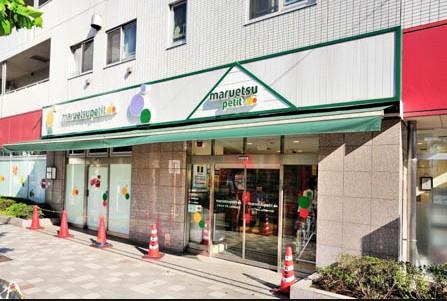 マルエツ プチ 人形町駅前店の画像