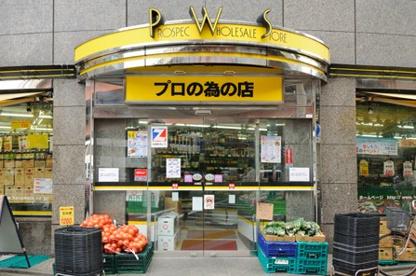 肉のハナサマ 日本橋本町店の画像1