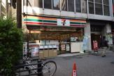 セブンイレブン千代田区三崎町2丁目店