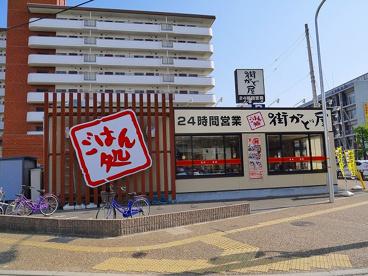 街かど屋 奈良大森町店の画像3