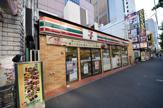 セブンイレブン千代田三崎町白山通店