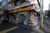 マツモトキヨシ 神保町店