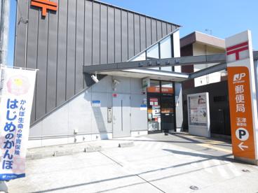 玉津郵便局の画像1