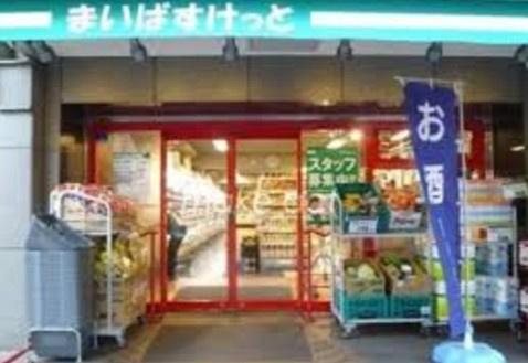 まいばすけっと 日本橋箱崎町店の画像