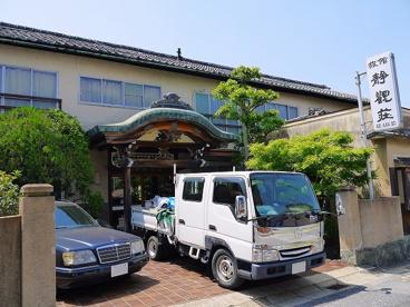 旅館静観荘の画像1