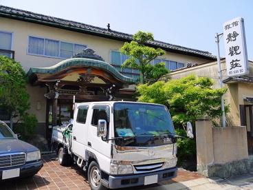 旅館静観荘の画像4