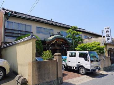 旅館静観荘の画像5