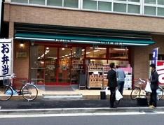 まいばすけっと日本橋富沢町店の画像3