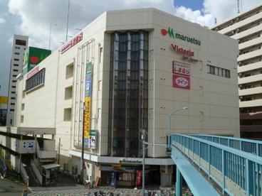 マルエツ 蒲田店の画像1