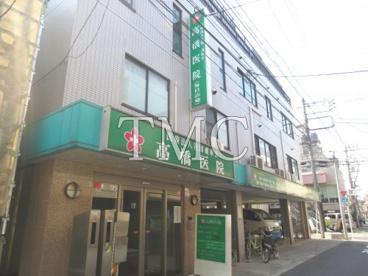 高橋医院の画像3