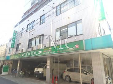 高橋医院の画像4