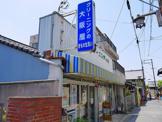 クリーニングの大阪屋