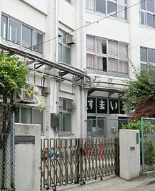 品川区立 鮫浜小学校の画像1