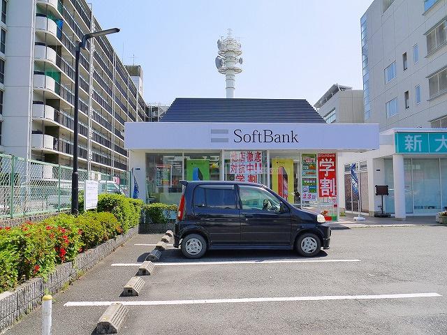ソフトバンク 新大宮店の画像