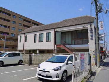 三崎歯科医院の画像3