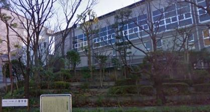 品川区立 八潮学園小学校の画像1