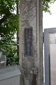 品川区立 鈴ヶ森小学校の画像3