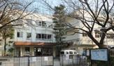 目黒区立 田道小学校