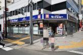 セイジョー神田神保町店