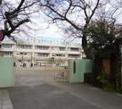目黒区立 鷹番小学校
