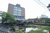 習志野市役所