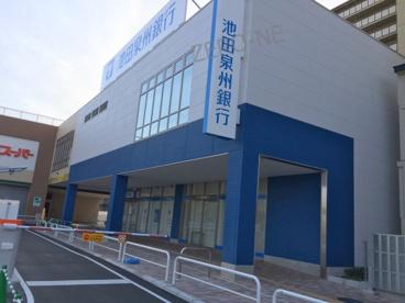 泉州銀行 高石支店の画像1