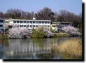 奈良市立 あやめ池小学校