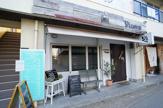 ゴハンカフェ (5 1/2 cafe)