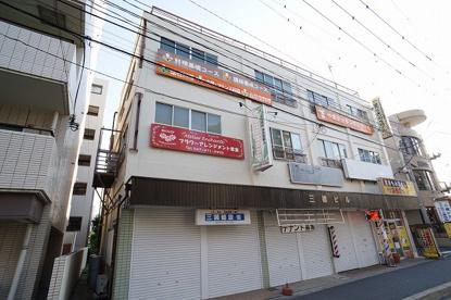 三誠建設有限会社(不動産)の画像3