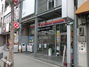 サークルK西大路駅前店の画像1