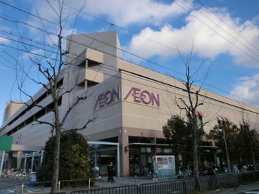 イオン洛南店の画像1