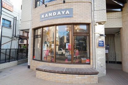 KANDAYA (ランドセル館)の画像1
