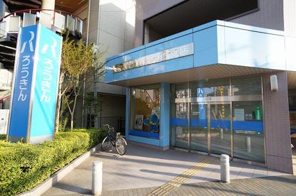 中央労働金庫 津田沼支店の画像1