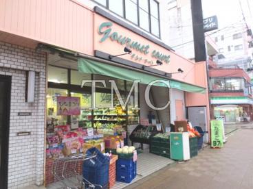 エヌ・マート 東日暮里店の画像1