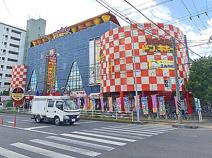 ドンキホーテ平塚店
