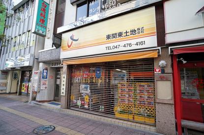 東関東土地株式会社(不動産)の画像1