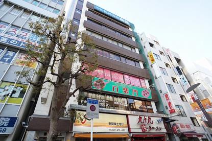 百楽門 津田沼店の画像3