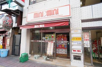 ミニミニ津田沼店(不動産)の画像1