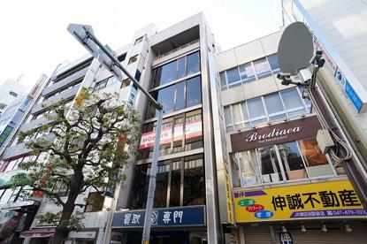 ミニミニ津田沼店(不動産)の画像2