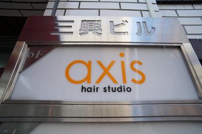 enjoy hair axisの画像1