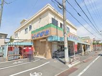 しまむらストア 平塚中里店