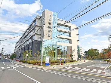 平塚市民病院の画像1