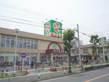 ライフ 東尾久店の画像3