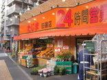 エネルギースーパーたじま 田端店の画像3