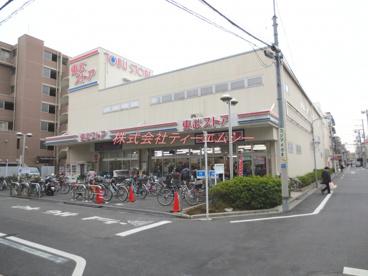 東武ストア 西尾久店の画像3