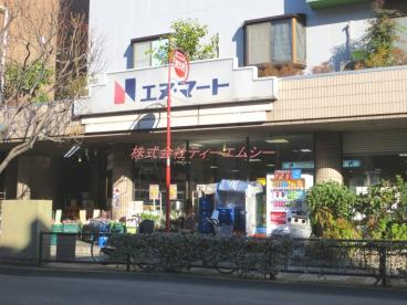 エヌ・マート 小台店の画像1