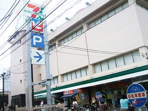 イトーヨーカ堂 三ノ輪店の画像1