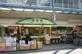 スーパー・マルヤマ「藤棚店本店」
