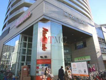 赤札堂 町屋店の画像5