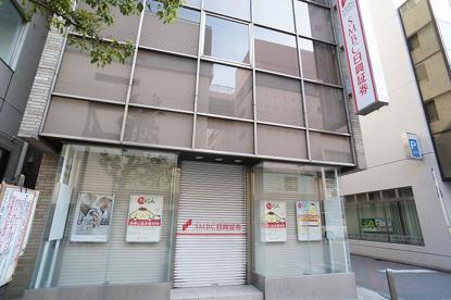 SMBC日興証券津田沼支店の画像1